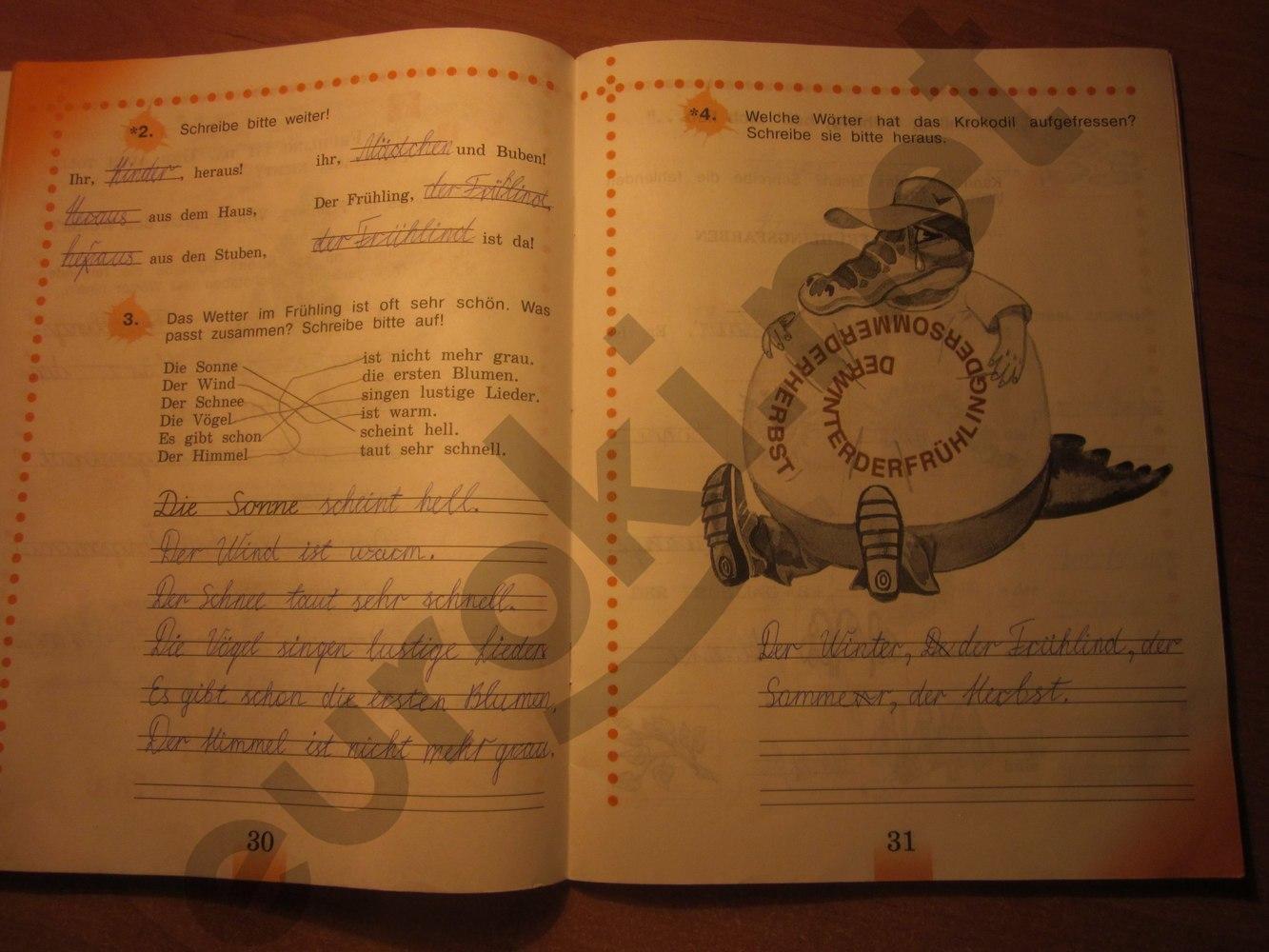 ГДЗ по немецкому языку 3 класс рабочая тетрадь Бим И.Л. Рыжова Л.И. Часть 2. Задание: стр. 30-31