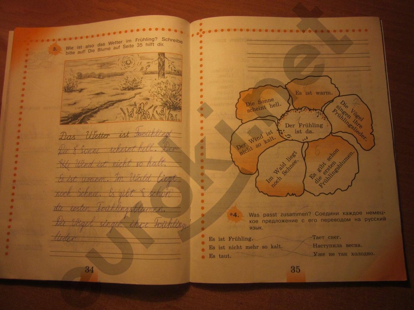 ГДЗ по немецкому языку 3 класс рабочая тетрадь Бим И.Л. Рыжова Л.И. Часть 2. Задание: стр. 34--35