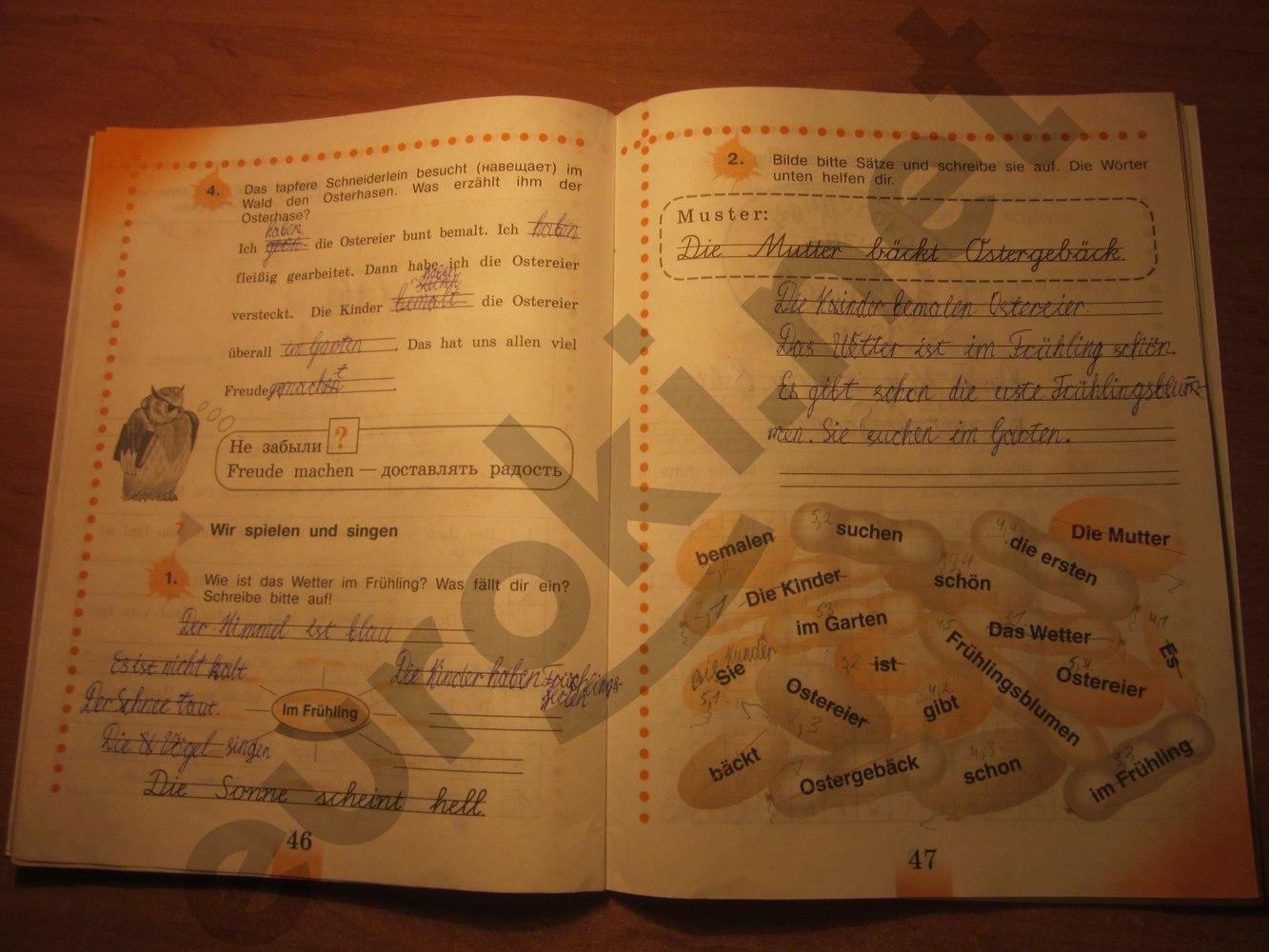 ГДЗ по немецкому языку 3 класс рабочая тетрадь Бим И.Л. Рыжова Л.И. Часть 2. Задание: стр. 46-47