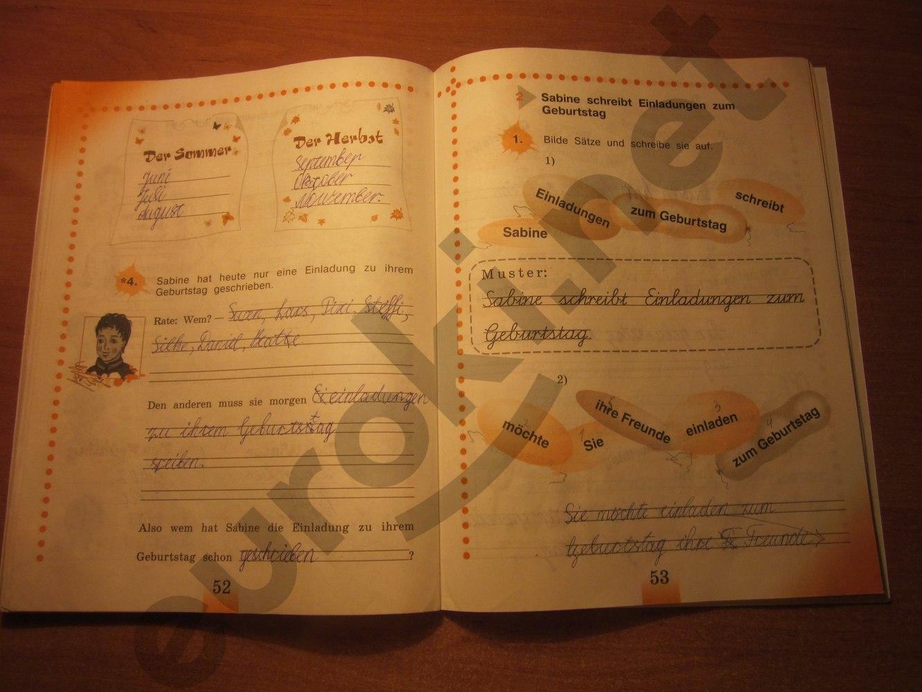 ГДЗ по немецкому языку 3 класс рабочая тетрадь Бим И.Л. Рыжова Л.И. Часть 2. Задание: стр. 52-53