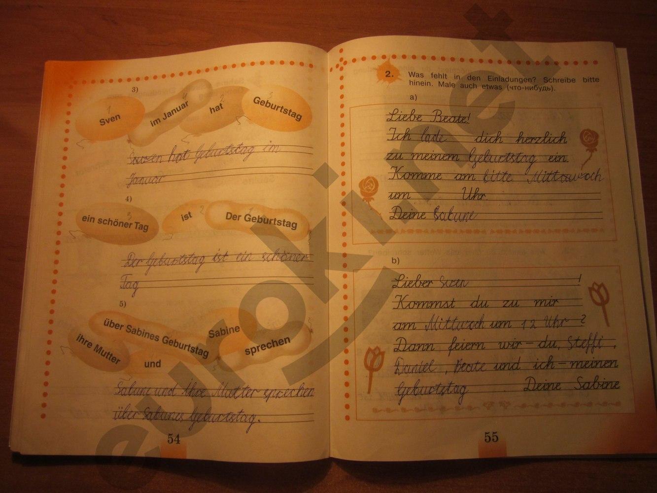 ГДЗ по немецкому языку 3 класс рабочая тетрадь Бим И.Л. Рыжова Л.И. Часть 2. Задание: стр. 54-55