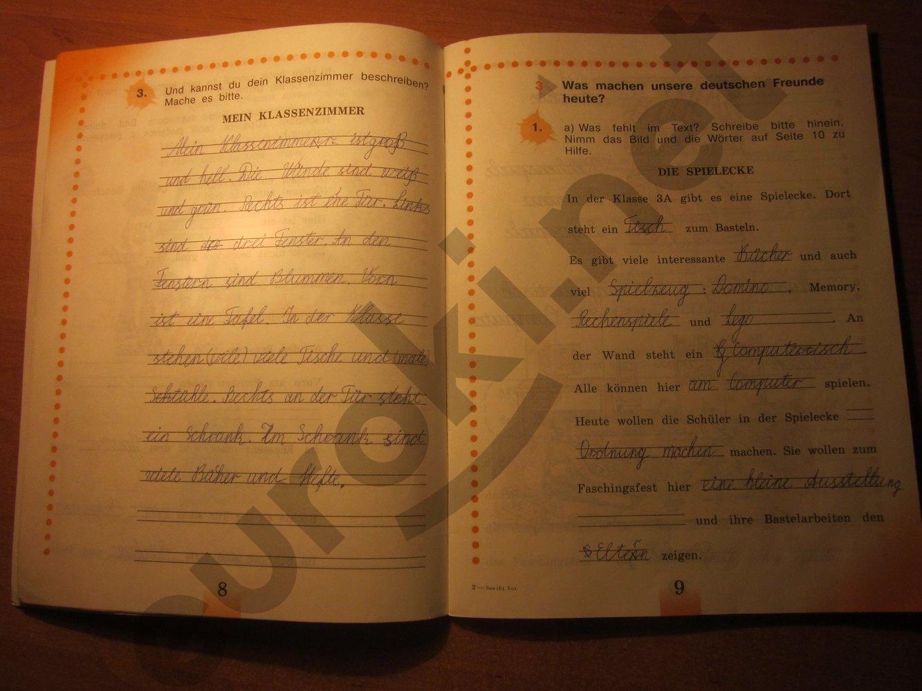 ГДЗ по немецкому языку 3 класс рабочая тетрадь Бим И.Л. Рыжова Л.И. Часть 2. Задание: стр. 8-9