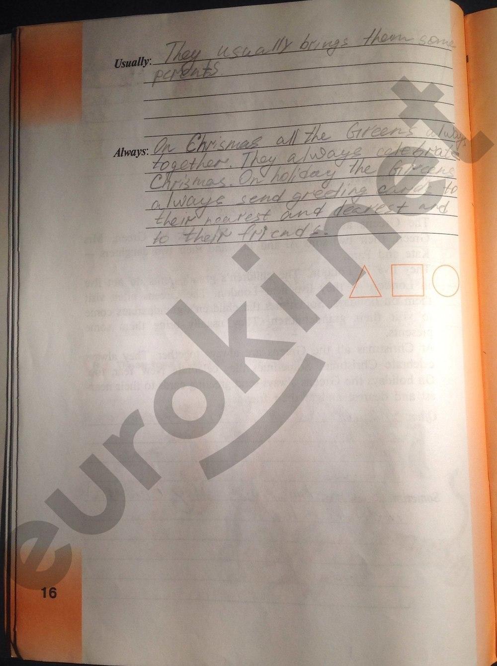 ГДЗ по английскому языку 3 класс рабочая тетрадь Верещагина И.Н. Притыкина Т.А.. Задание: стр. 16
