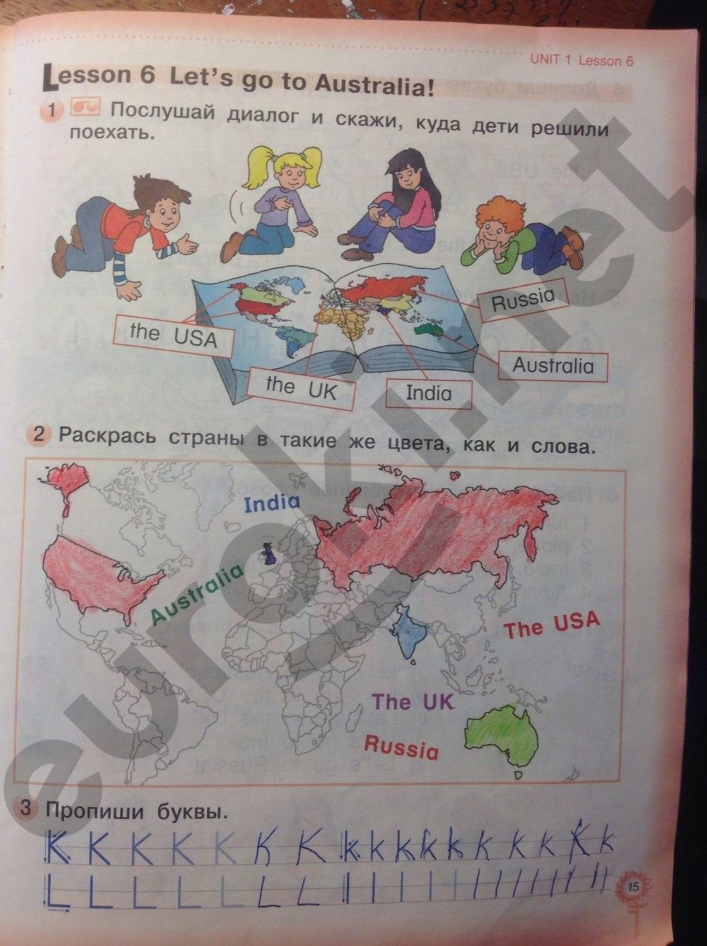 ГДЗ по английскому языку 1 класс рабочая тетрадь Колтавская А.А. Костюк Е.В. Часть 1. Задание: стр. 15