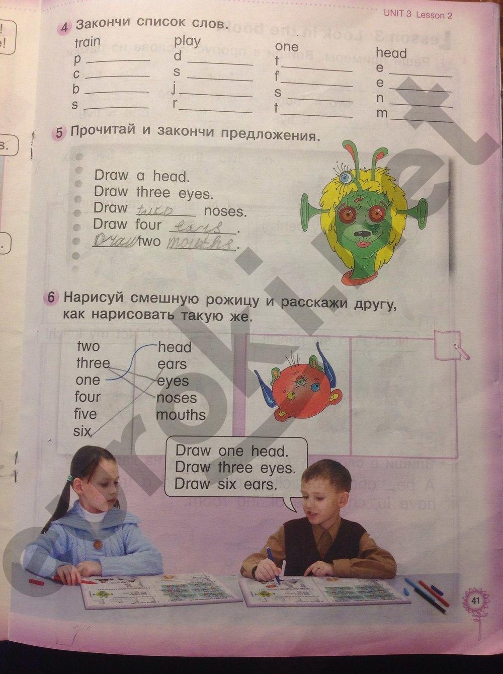ГДЗ по английскому языку 1 класс рабочая тетрадь Колтавская А.А. Костюк Е.В. Часть 1. Задание: стр. 41