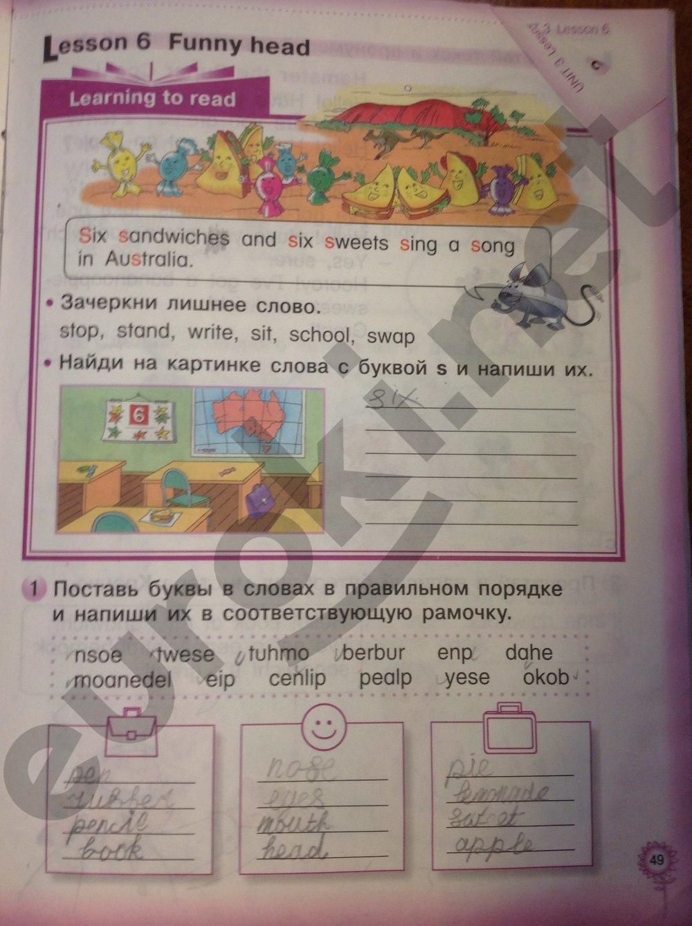 ГДЗ по английскому языку 1 класс рабочая тетрадь Колтавская А.А. Костюк Е.В. Часть 1. Задание: стр. 49