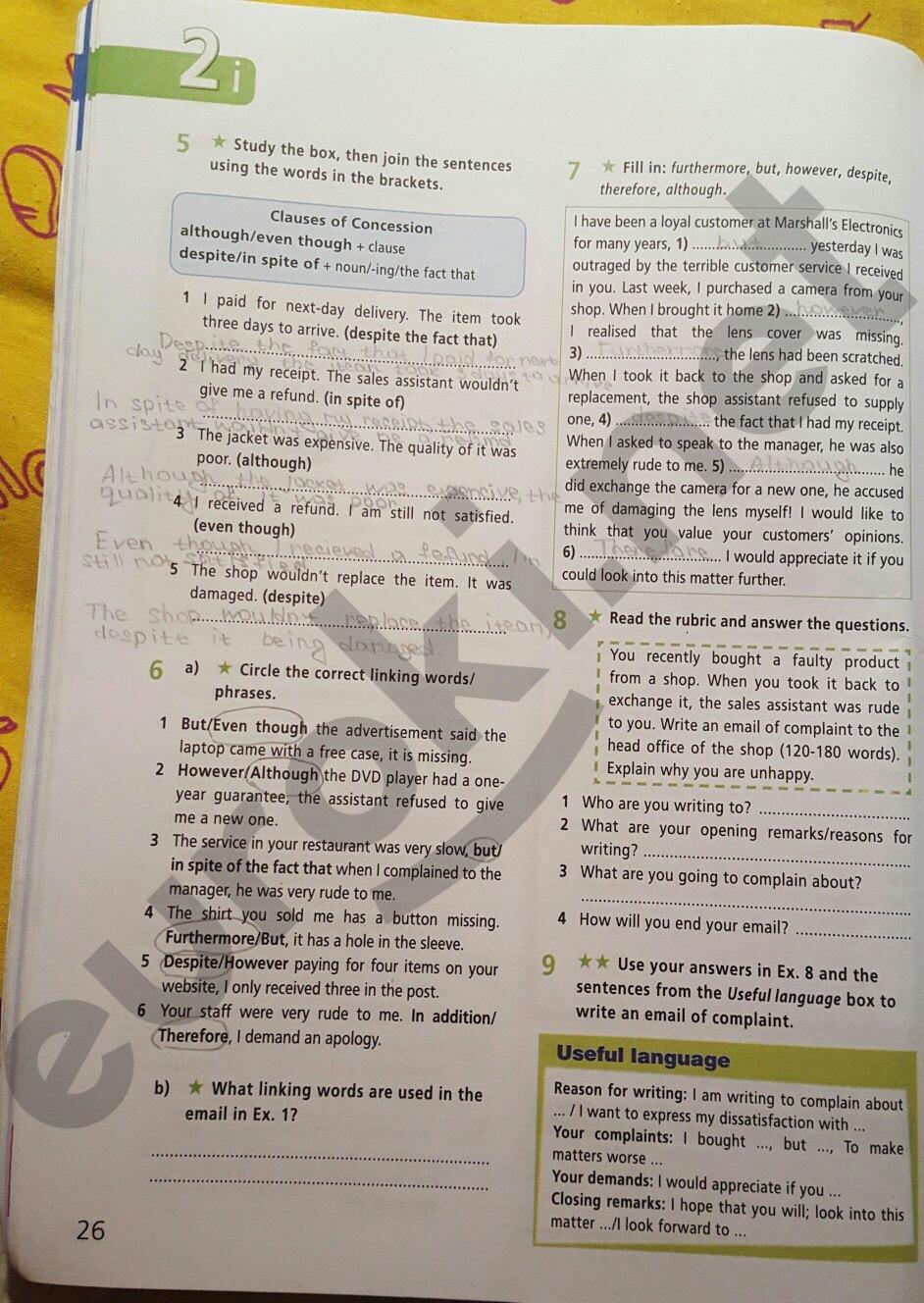 ГДЗ по английскому языку 8 класс рабочая тетрадь Баранова. Задание: стр. 26