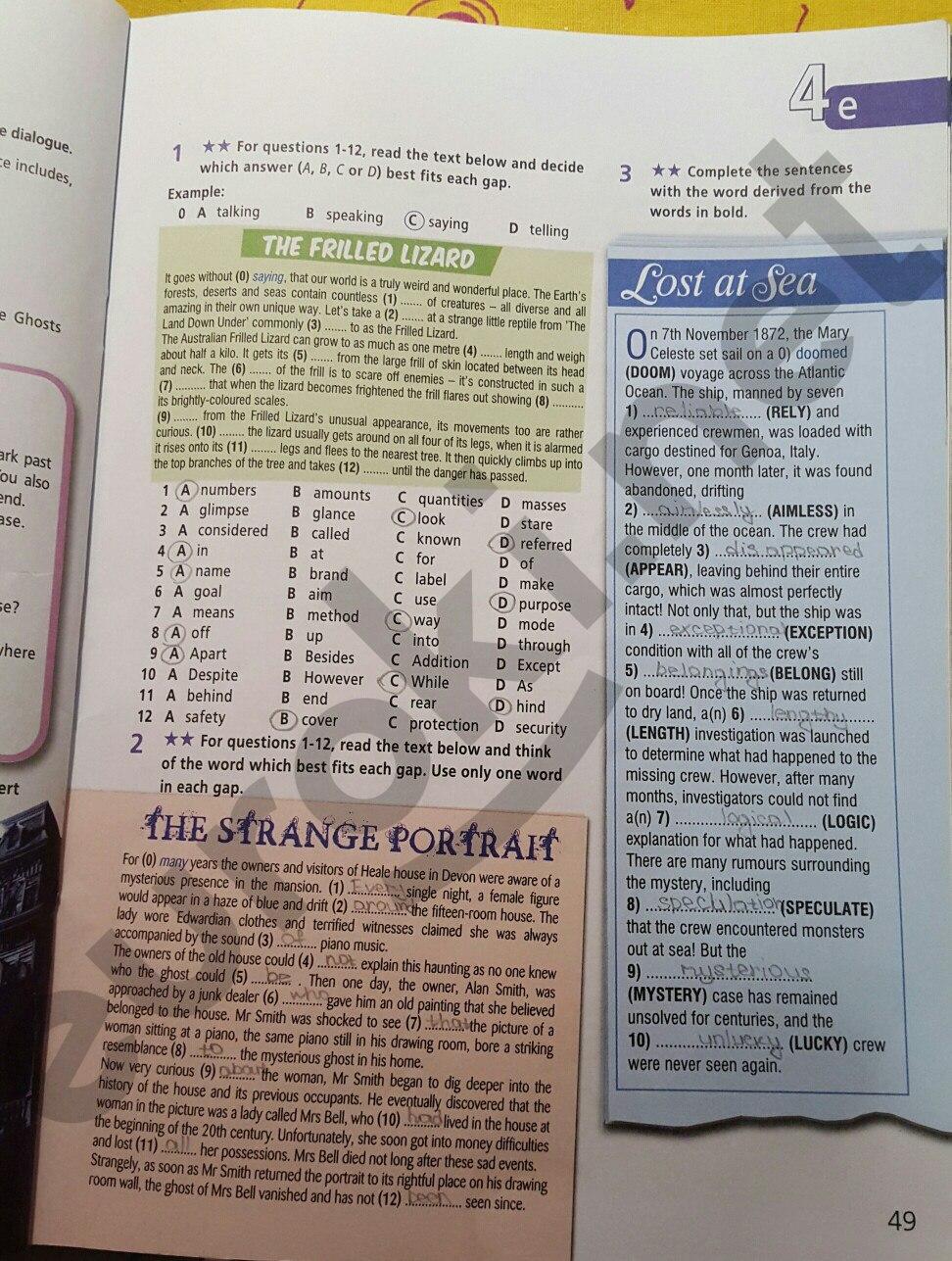 ГДЗ по английскому языку 8 класс рабочая тетрадь Баранова. Задание: стр. 49