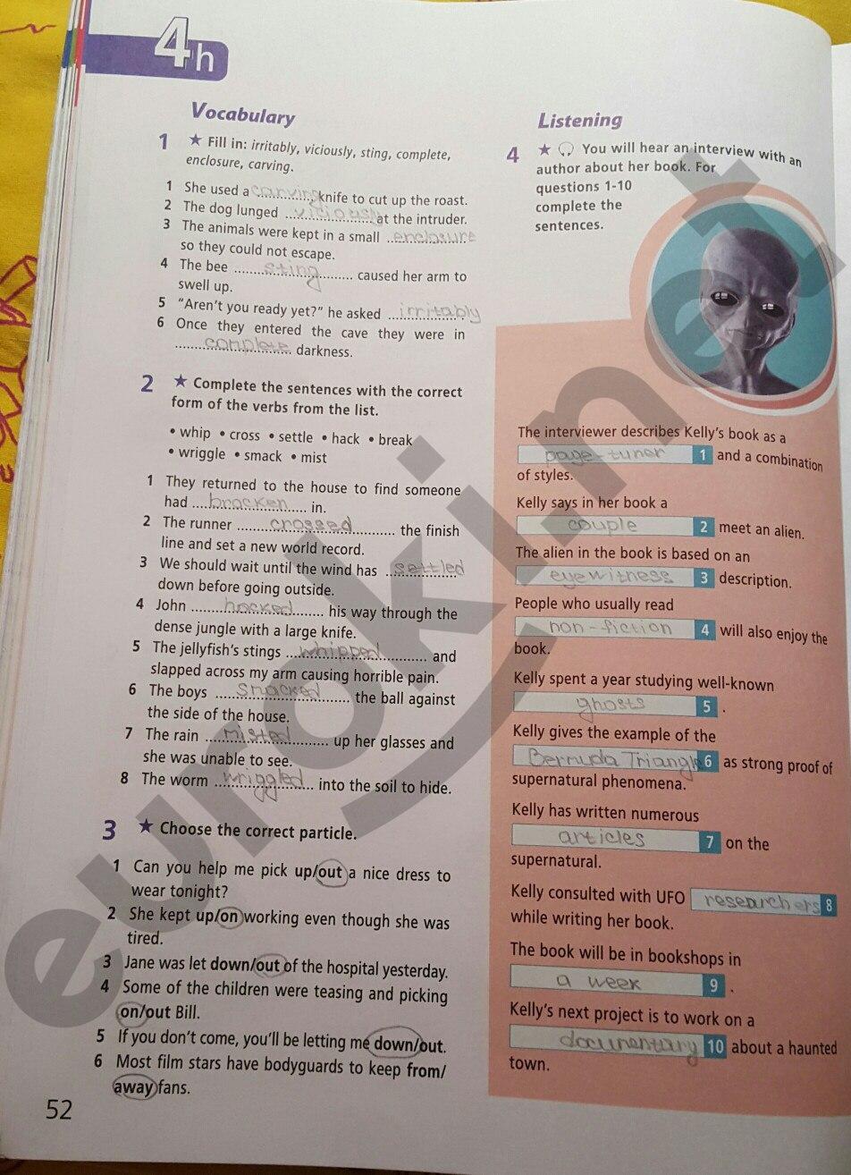 ГДЗ по английскому языку 8 класс рабочая тетрадь Баранова. Задание: стр. 52
