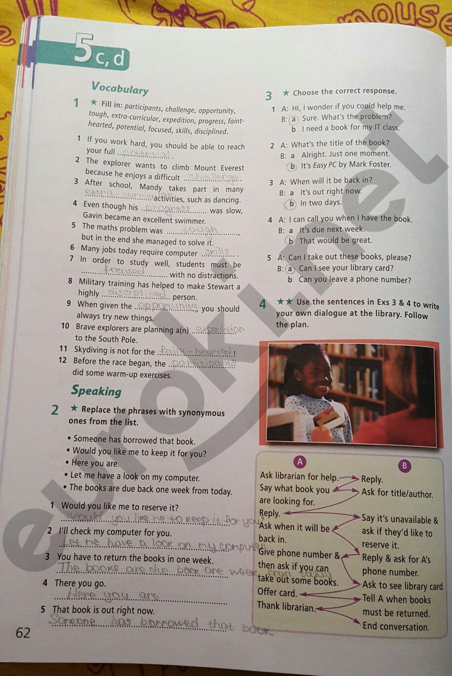 ГДЗ по английскому языку 8 класс рабочая тетрадь Баранова. Задание: стр. 62