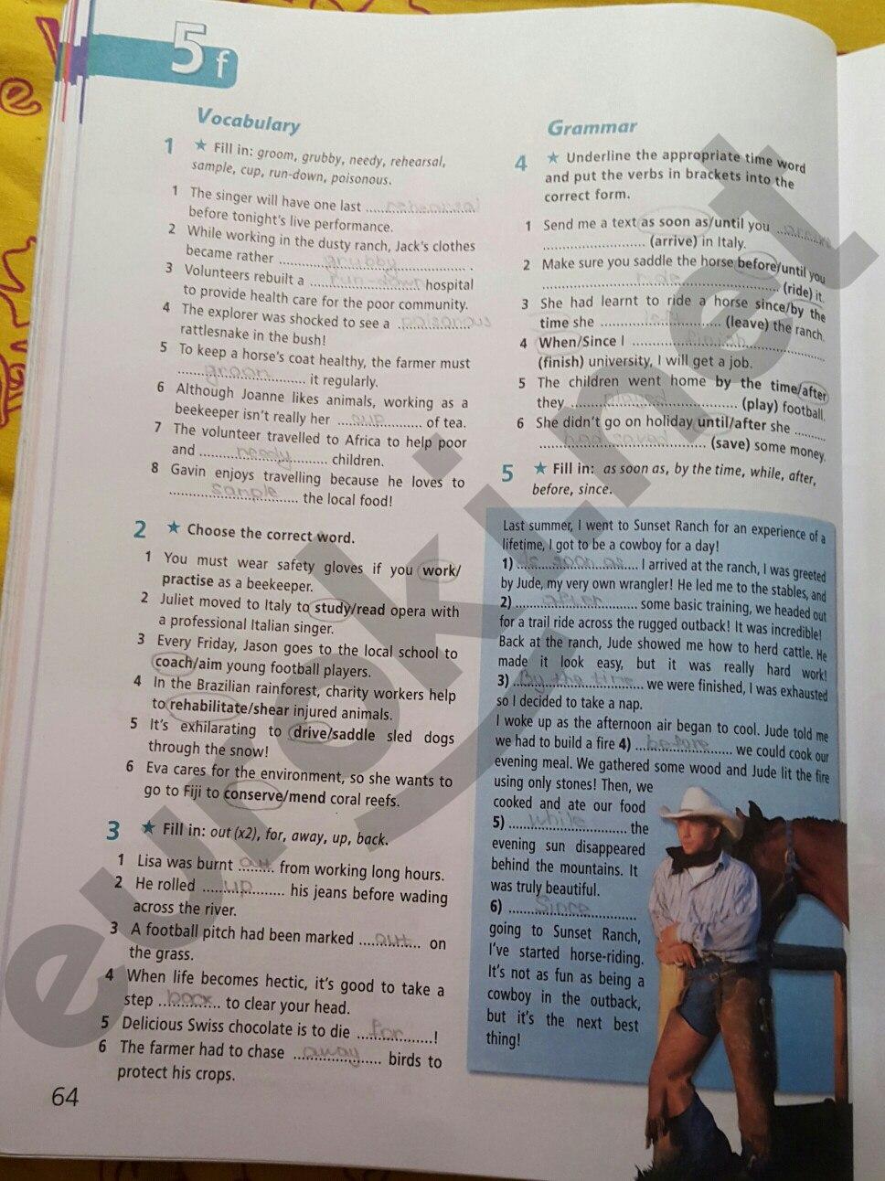 ГДЗ по английскому языку 8 класс рабочая тетрадь Баранова. Задание: стр. 64