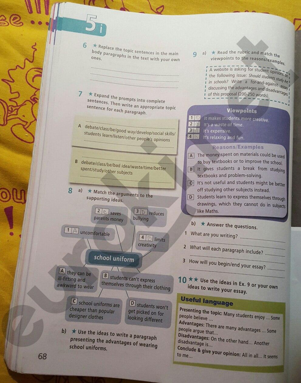 ГДЗ по английскому языку 8 класс рабочая тетрадь Баранова. Задание: стр. 68