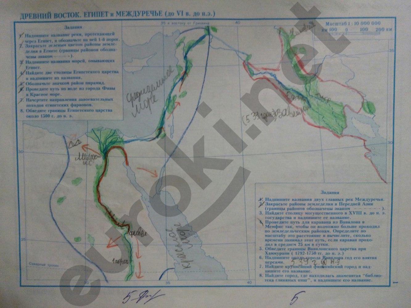 ГДЗ по истории 5 класс контурные карты Стоялова. Задание: стр. 1