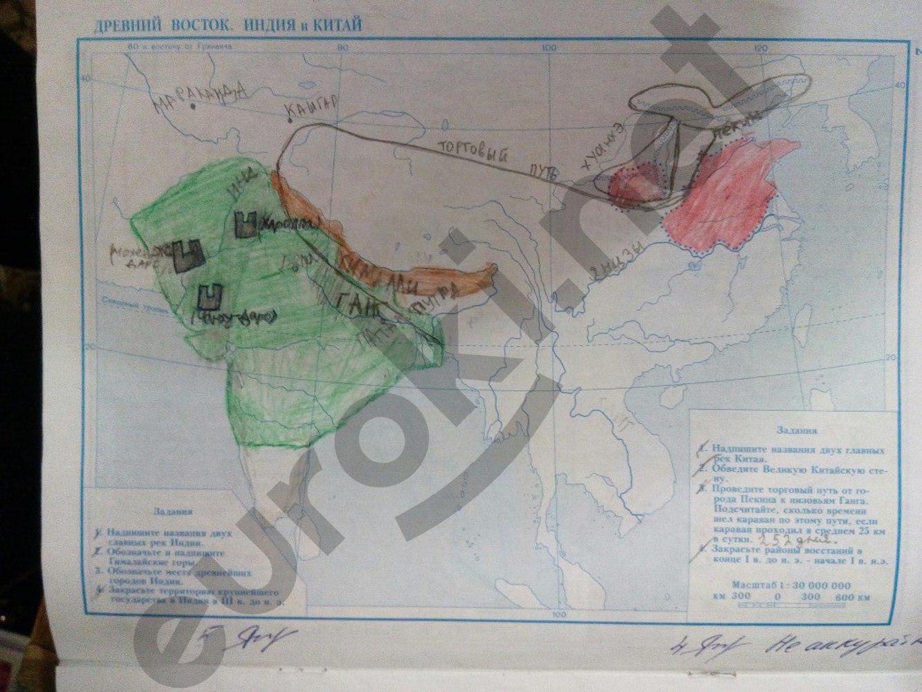 ГДЗ по истории 5 класс контурные карты Стоялова. Задание: стр. 2