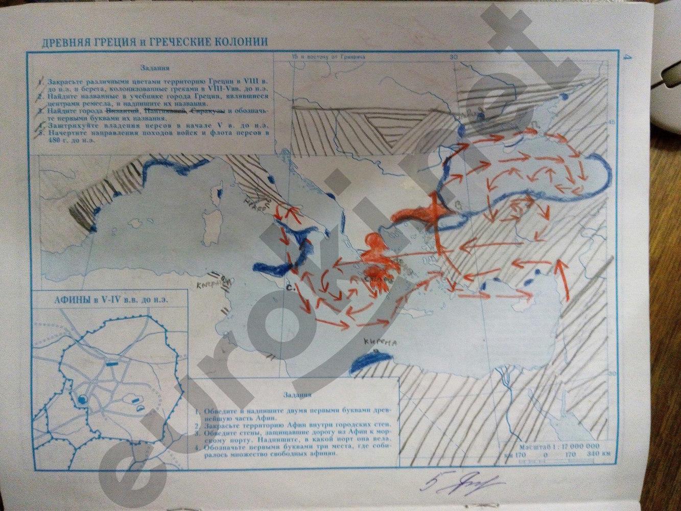 ГДЗ по истории 5 класс контурные карты Стоялова. Задание: стр. 4