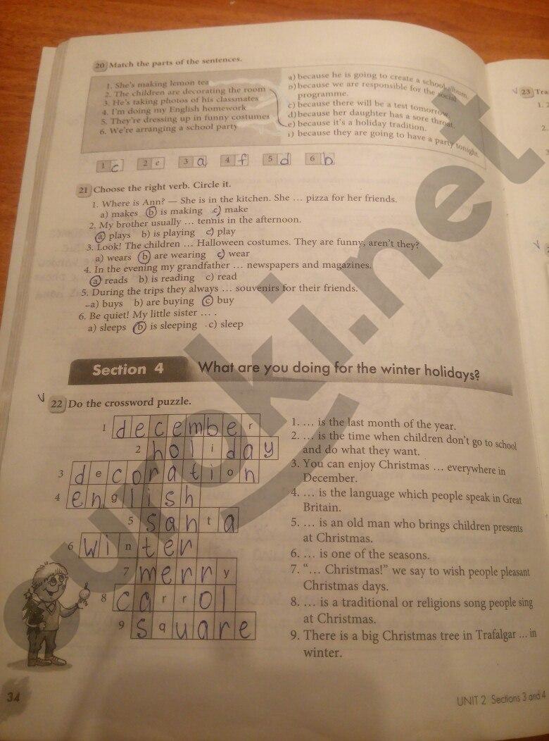 ГДЗ по английскому языку 5 класс рабочая тетрадь Биболетова. Задание: стр. 34