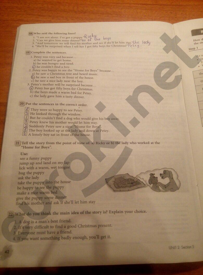 ГДЗ по английскому языку 5 класс рабочая тетрадь Биболетова. Задание: стр. 42