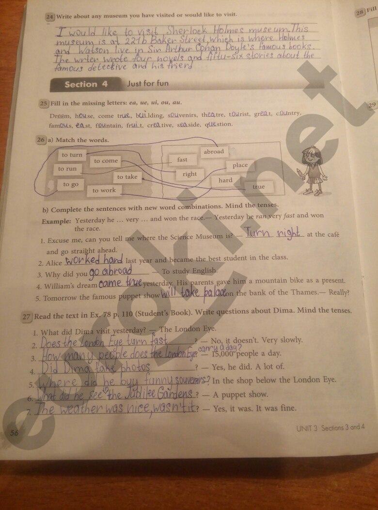 ГДЗ по английскому языку 5 класс рабочая тетрадь Биболетова. Задание: стр. 56