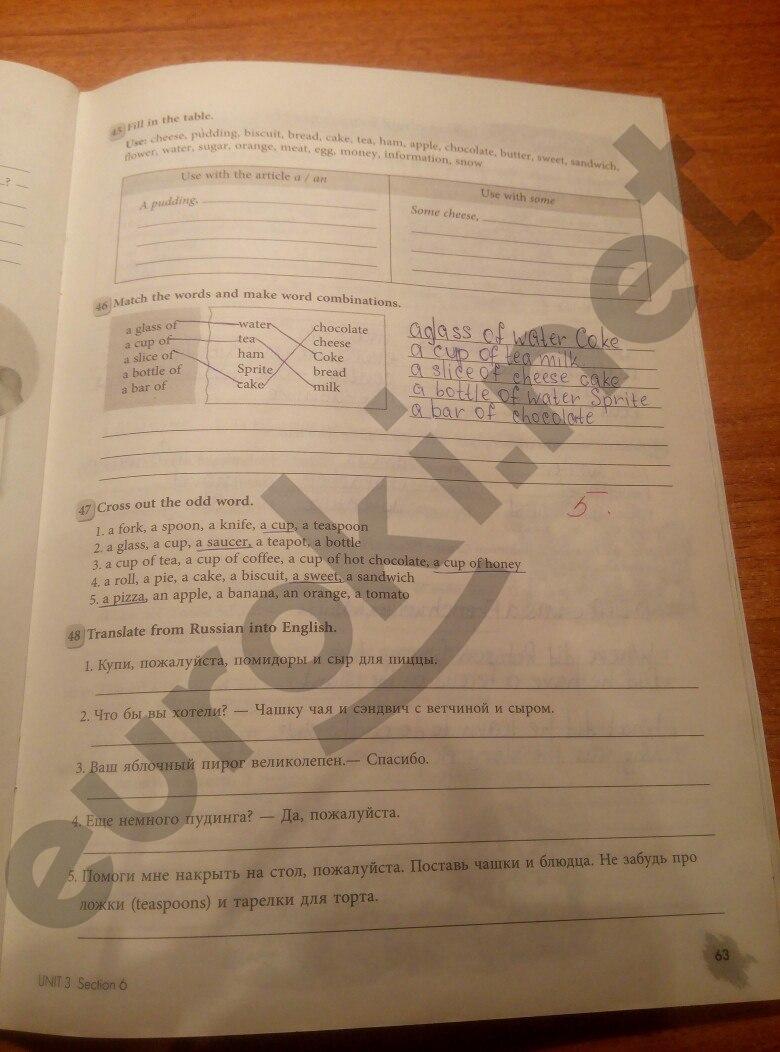 ГДЗ по английскому языку 5 класс рабочая тетрадь Биболетова. Задание: стр. 63