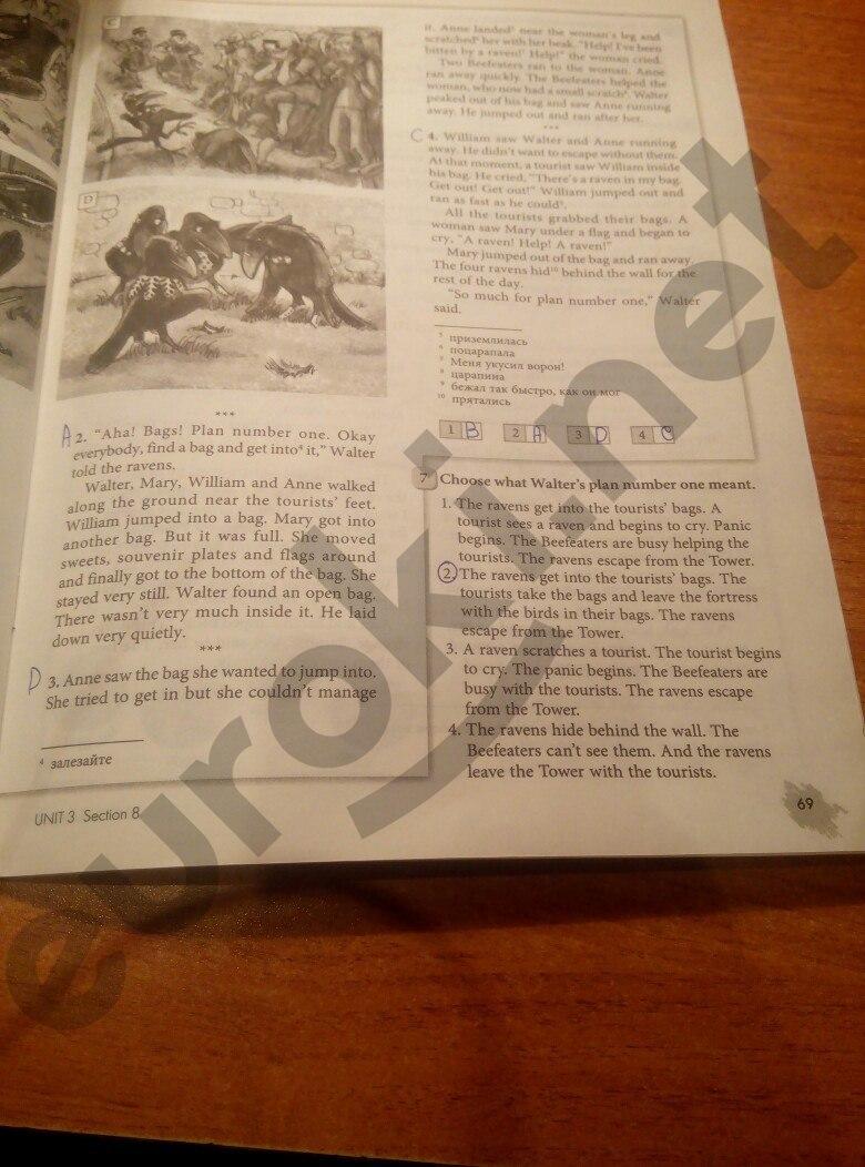ГДЗ по английскому языку 5 класс рабочая тетрадь Биболетова. Задание: стр. 69