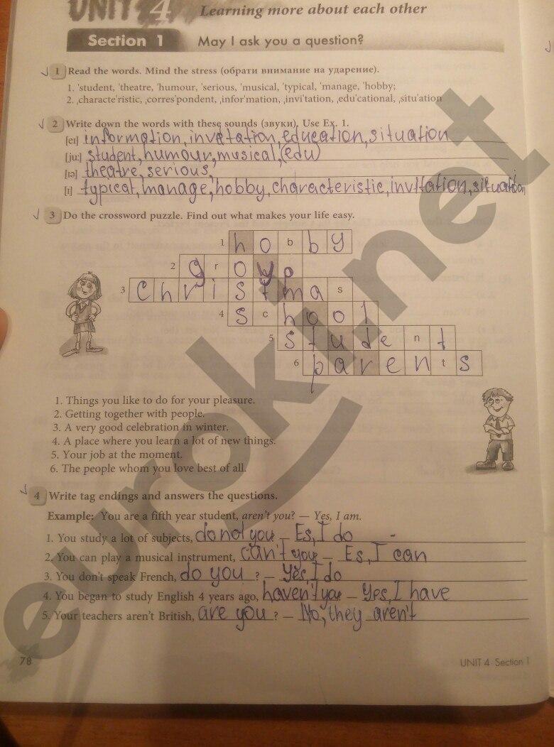 ГДЗ по английскому языку 5 класс рабочая тетрадь Биболетова. Задание: стр. 78