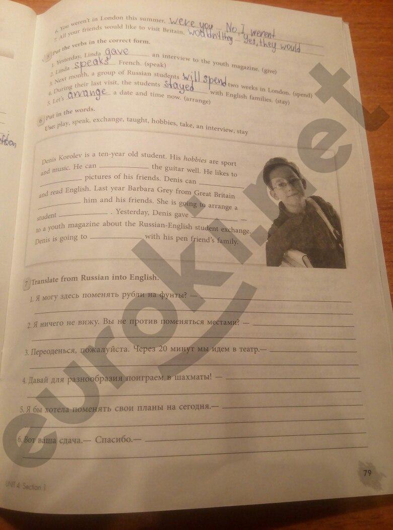 ГДЗ по английскому языку 5 класс рабочая тетрадь Биболетова. Задание: стр. 79