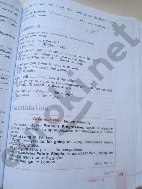 ГДЗ по английскому языку 5 класс рабочая тетрадь Кузовлев. Задание: стр. 97