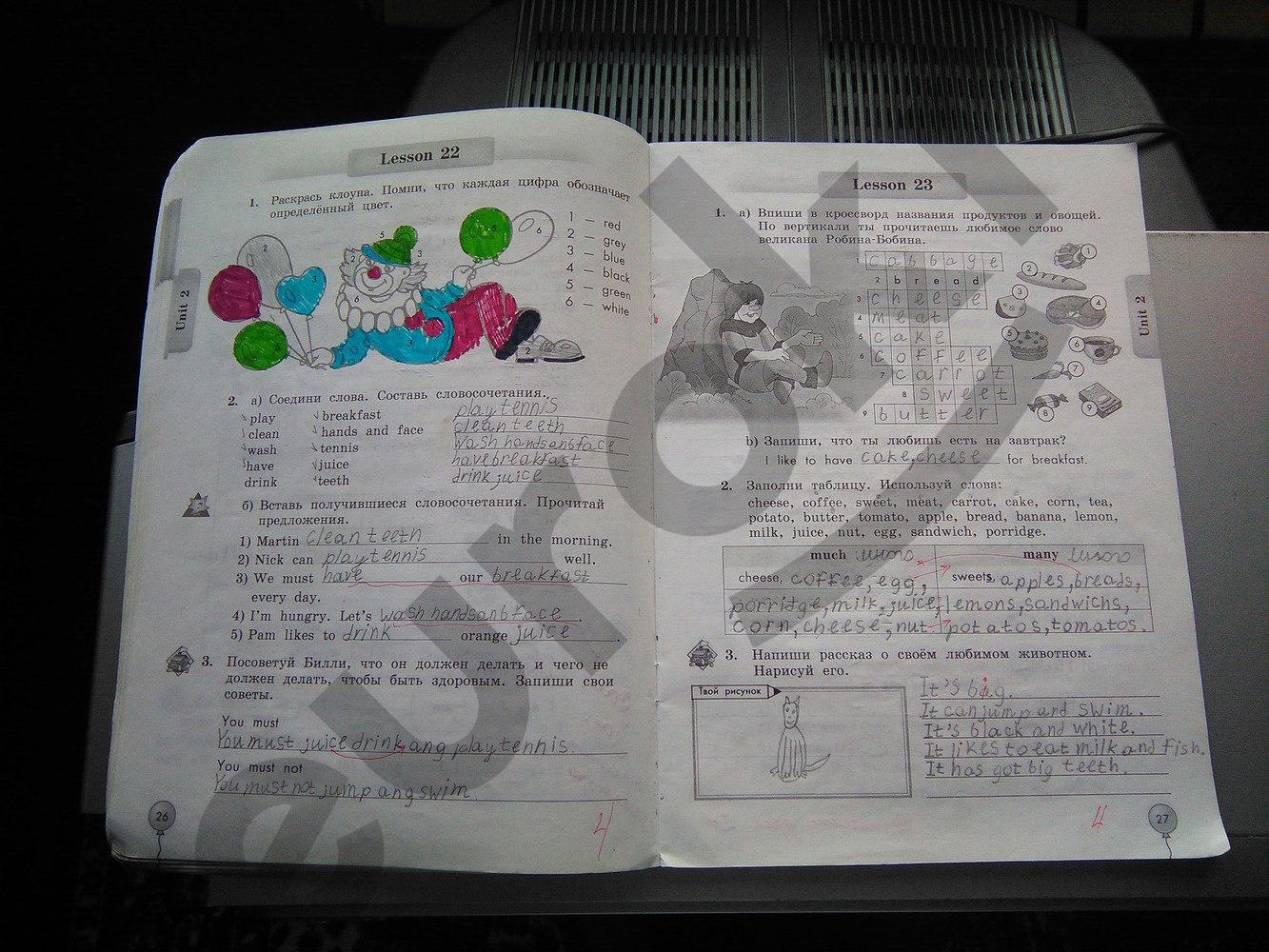 ГДЗ по английскому языку 3 класс рабочая тетрадь Биболетова, Денисенко, Трубанева. Задание: стр. 26