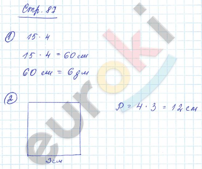 ГДЗ по математике 2 класс тетрадь для проверочных и контрольных работ Чуракова Часть 1, 2. Задание: стр. 87