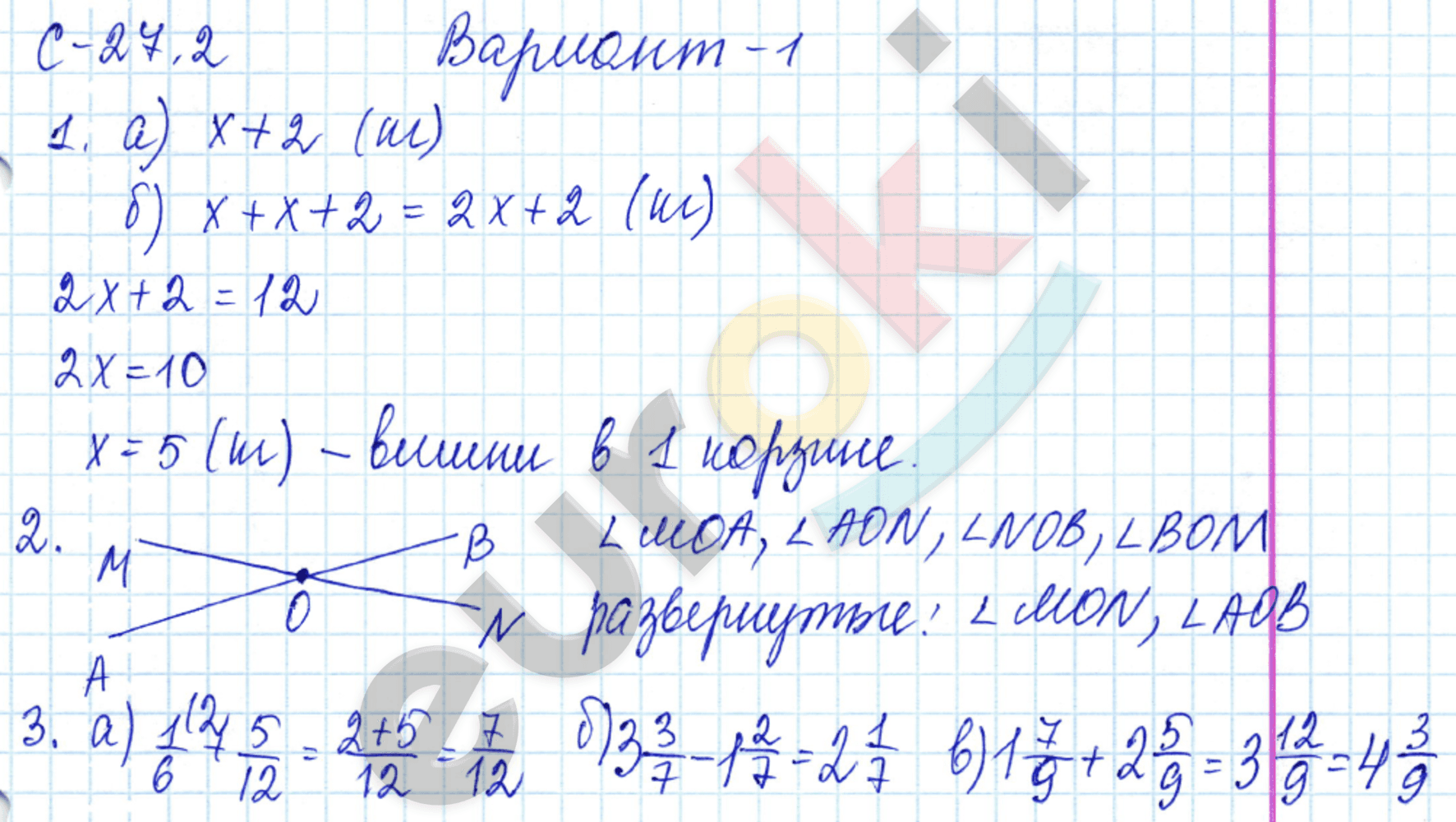 ГДЗ по математике 5 класс самостоятельные работы Зубарева, Мильштейн, Шанцева Тема 3. Геометрические фигуры, С-27.2. Определение угла. Развернутый угол. Задание: Вариант 1