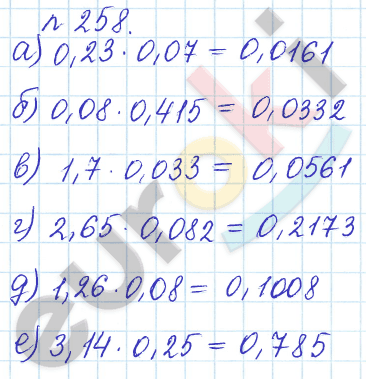 ГДЗ по математике 6 класс задачник Бунимович, Кузнецова. Задание: 258