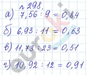 ГДЗ по математике 6 класс задачник Бунимович, Кузнецова. Задание: 298