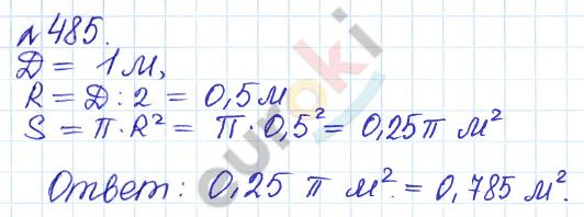 ГДЗ по математике 6 класс задачник Бунимович, Кузнецова. Задание: 485