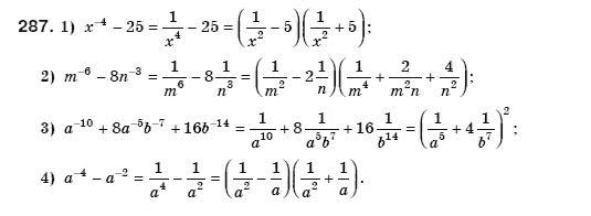 ГДЗ по алгебре 8 класс Мерзляк А., Полонський В., Якiр М.. Задание: 287