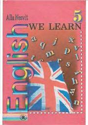 Англiйська мова 5 клас А.М. Несвiт