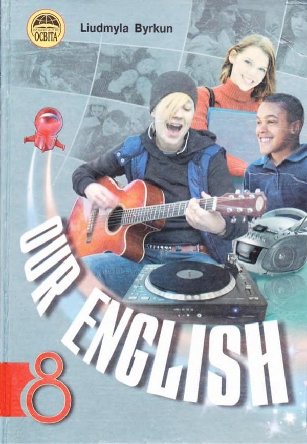 Англiйська мова 8 клас Л.В. Биркун
