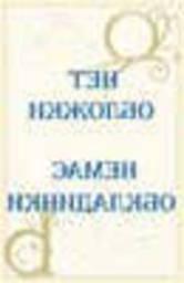 ГДЗ Iнформатика, 11 клас А.Ф. Верлань