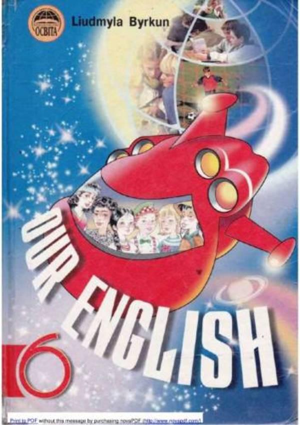 Английский язык 6 класс (для русских школ) Л. Биркун