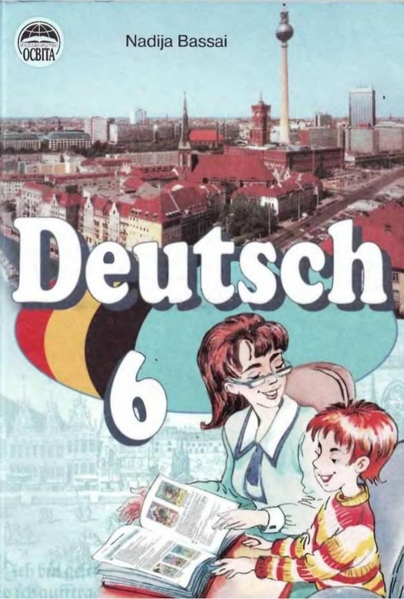 Немецкий язык 6 класс (для русских школ) Н.Ф. Басай