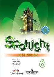 Рабочая тетрадь по английскому шестой класс. Spotlight 6: Workbook. ФГОС Ваулина Просвещение