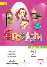 Рабочая тетрадь по английскому языку 2 класс. Spotlight Быкова Просвещение