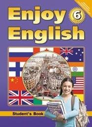 Английский язык 6 класс. Enjoy English 6. Student's Book. ФГОС Биболетова, Денисенко Титул