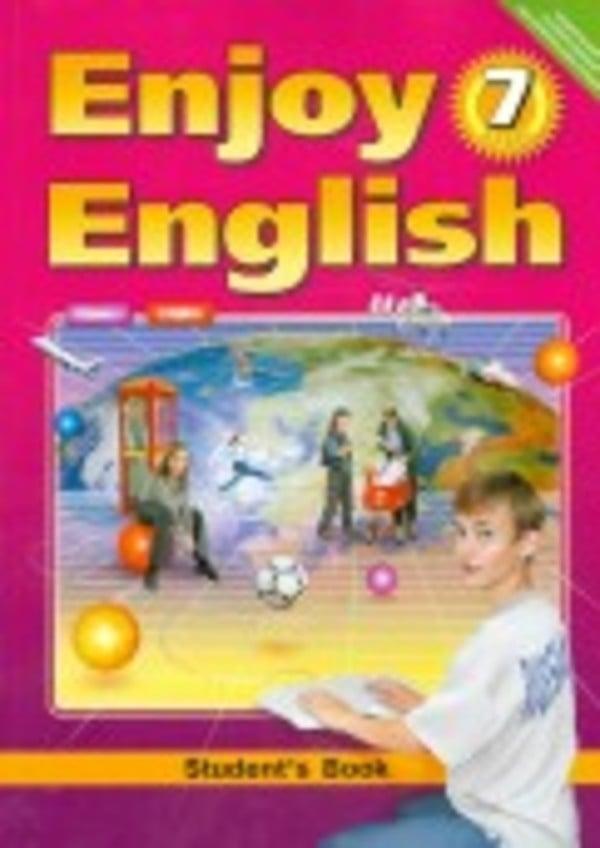 Английский язык 7 класс. Enjoy English 7. Учебник - Student's Book. ФГОС Биболетова Титул